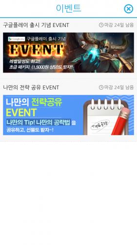 이벤트 컨포넌트_목록