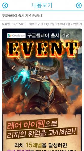 이벤트 컨포넌트_상세
