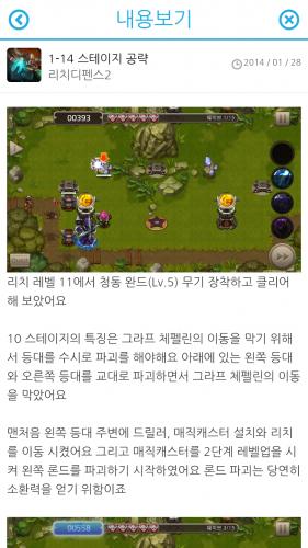 커뮤니티 컨포넌트_상세